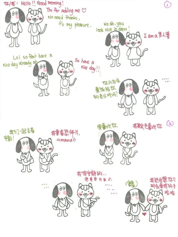 xiaobi give dabi de 3rd anniversary card
